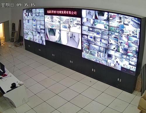 讯通国际陆港信息中心监控系统