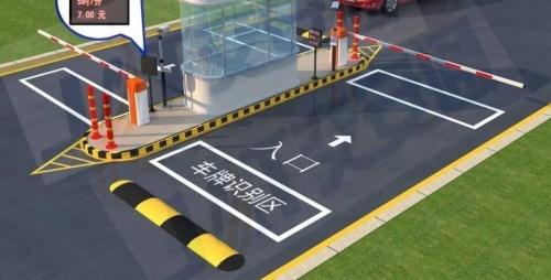 车牌识别智能停车场收费系统,它有哪些功能作用呢?