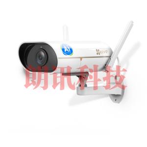 C5Si壁挂式互联网智能摄像机
