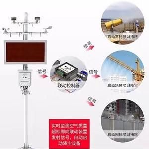 工地pm2.5实时监测系统