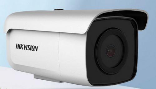海康威视400万夜视星光级枪机DS-2CD3T46FWDV2-I3摄像机 录音